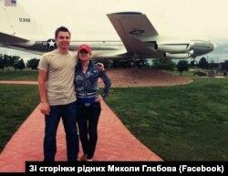Микола Глєбов. Фото з сторінки рідних у Facebook