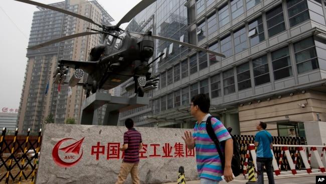 """*""""五眼联盟""""为应对中国扩张加强与德日情报交流"""