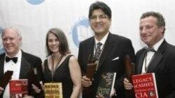 اعلام نامزدهای نهایی جایزه ملی کتاب آمریکا