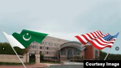 Ibiro vya Ambasade ya pakistani Washington, USA