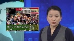 Kunleng News November 09, 2012