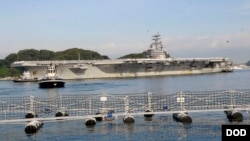 1일 일본 요코스카에 있는 미 7함대 해군기지에 핵 항모 로널드 레이건 호가 도착했다.