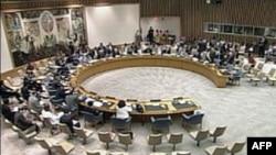Рада Безпеки ООН.