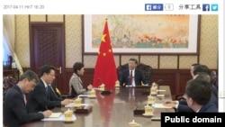 中国国家主席习近平周二在北京接见香港候任特首林郑月娥。(2017年4月11日 香港电台网站截图)