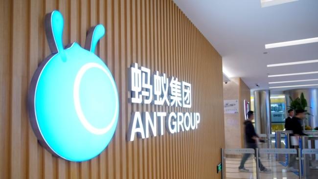 资料照:中国浙江杭州蚂蚁集团总部