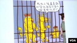 阿平的作品諷刺香港主權移交後政治環境的變化