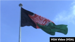 First ever Long Afghan flag