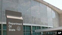 미국 수도 워싱턴 DC 소재 국무부 건물.