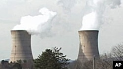Sommet sur la sécurité nucléaire de Washington : empêcher les terroristes d'acquérir l'arme nucléaire