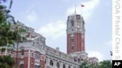 台湾总统府发生严重保安疏漏
