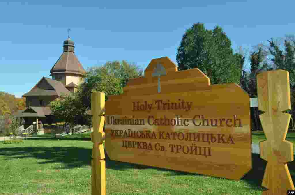Церква Святої Трійці Помісної Української Католицької Церкви у штаті Меріленд
