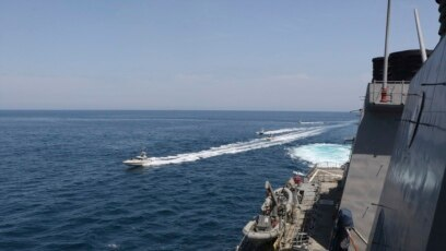 Tàu Iran tiến gần tới tàu Mỹ ở vùng Vịnh gần Kuwait.
