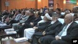 تجلیل از هشتمین سال تصویب و توشیح قانون اساسی افغانستان