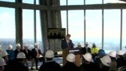 """Mirador de la """"Torre de la Libertad"""" en Nueva York"""