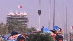 Demonstrations Planned as Racing Event Heads for Bahrain