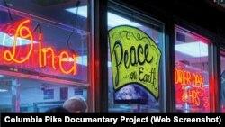 Dokumentarni projekat o Kolumbija Pajku sadrži snimanje fotografija raznovrsne mešavine ljudi koji žive u četvrtima blizu Kolumbija Pajka u Severnoj Virdžiniji