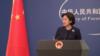 """中国称华为遭遇""""造谣和打压"""""""