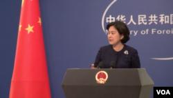 2017年10月31日, 中国外交部发言人华春莹表示中方在管控芬太尼方面愿同包括美方在内的各国积极合作。(美国之音艾德拍摄)