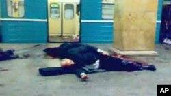 """Жертвы терракта на станции метро """"Парк культуры"""""""