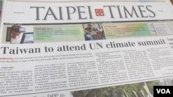 台湾媒体报道NGO参与国际气候大会受阻(翻拍自英文台北时报)