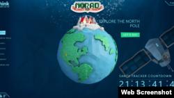 Imagen del portal de NORAD donde se puede seguir la travesía de Santa Claus en su viaje alrededor del mundo, a partir de la medianoche del 24 de diciembre, hora universal.