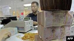Việt Nam 'cần ưu tiên ổn định kinh tế vĩ mô' năm 2010
