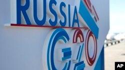 Pemulihan ekonomi masih menjadi prioritas negara-negara berkembang yang menghadapi kesulitan, karena Amerika secara bertahap mengakhiri langkah-langkah stimulus ekonominya dalam KTT G-20 selama dua hari di St.Petersburg, Rusia (Foto: dok).