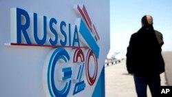 Hội nghị thượng đỉnh G20 tại St Petersburg, Nga.
