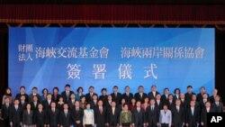海基会与海协会代表成员于签约仪式上