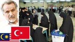 پیشنهاد نظارت کشورهای اسلامی بر انتخابات ایران