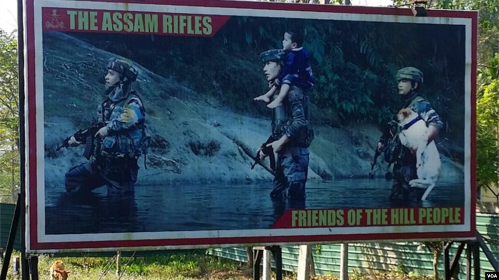 """""""阿薩姆步槍隊""""是印度東北地區負責把守印緬邊境的民兵組織。 (美國之音朱諾拍攝,2017年12月19日)"""