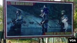 """""""阿萨姆步枪队""""是印度东北地区负责把守印缅边境的民兵组织 。(美国之音朱诺拍摄,2017年12月19日)"""