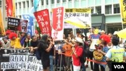 香港多個團體9月3日遊行抗議政治檢控抗爭者 (美國之音記者海彥拍攝)