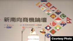 蔡英文2016年12月21日向商界推動新南向政策(台灣總統府視頻截圖)