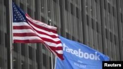 Google y Facebook incrementaron el gasto federal de 'lobbying' en el segundo trimestre en un 90% y 200%, respectivamente.
