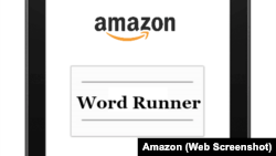 Amazon new reading tool, Word Runner.