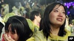 民進党的支持者1月14日看到蔡英文敗選而哭泣