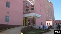 Hospital Materno-Infantil de Malanje