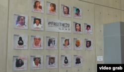 20名被要求释放妇女的照片在美驻联合国使团高挂