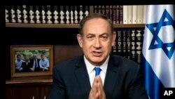ბენიამინ ნეთანიაჰუს ჩართვა AIPAC-ის კონფერენციაზე