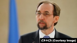 Umuyobozi mukuru w'ibiro vya ONU bijejwe agateka ka muntu kw'isi Zeid Ra'ad al-Hussein