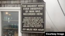 په ماونټ واشنگټن د موسمیاتو مرکز په 1934 کې په داسې حال کې د امریکې په تاریخ ځان ځای کړو چې د اپرېل په 12 نېټه یې هلته د هوا رفتار په گنټه کې 231 مېل ریکارډ کړو