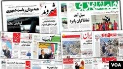 İran qəzetləri