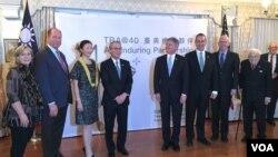 台灣駐美代表高碩泰(左四)夫婦與嘉賓2019年3月6日在雙橡園為啟動《台灣關係法》四十周年系列紀念活動揭幕(美國之音鍾辰芳拍攝)