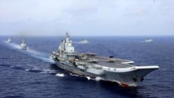 美國國會研究報告:中國海軍對美構成重大挑戰,是美國防規劃和預算最首要的關注