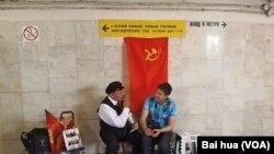俄政治人物繼續紛紛表態呼籲下葬列寧