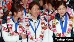 소치 한국선수단 귀국, 뜨거운 환영
