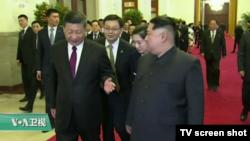"""时事看台(斯洋):习近平借""""习金会""""向美国宣告中国很重要"""