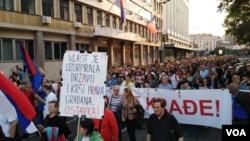 """Arhiva - Protest """"1 od 5 miliona"""" u Beogradu, 25. maja 2019."""