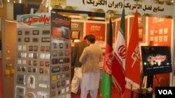 نخستین نمایشگاه تخصصی صنعت و ساختمان در ولایت هرات